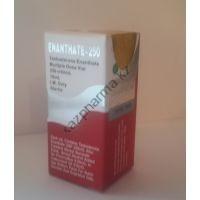 Тестостерон энантат CanadaPeptides балон 10 мл (250 мг/1 мл)