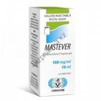 Мастерон Vermodje балон 10 мл (100 мг/1 мл)