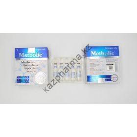 Примоболан Cooper 10 ампул по 1мл (1амп 100 мг)