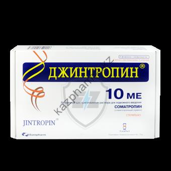 Гормон роста Jintropin GeneScience 10 флаконов / 10IU (370 мкг/IU) - Шымкент