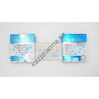 Болденон Cooper 10 ампул по 1мл (1амп 250 мг) - Шымкент
