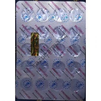 Провирон EPF 20 таблеток (1таб 50 мг) - Шымкент