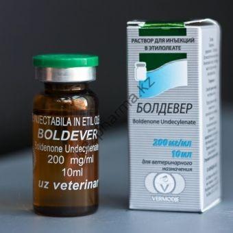 Boldever (Болденон) Vermodje балон 10 мл (200 мг/1 мл) - Шымкент