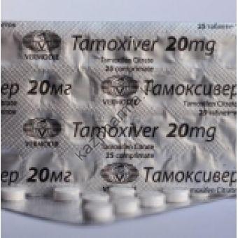Tamoxifen (Тамоксифен) Vermodje 25 таблеток (1таб 20 мг) - Шымкент