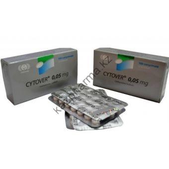 Cytover  VERMODJE 100 таблеток (1таб 50 мкг) - Шымкент